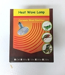 CERAMIC HEAT EMITTER - 100 WATT